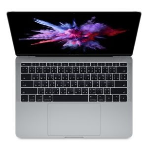 Apple Macbook Pro 2017 256GB