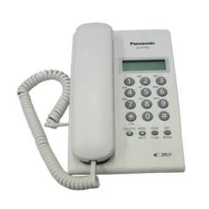 Panasonic KX-T7703X White Phone Set