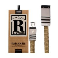 USB Male to Micro USB, 1 Meter, Olive Green Data Cable