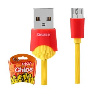 USB Male to Micro USB, 1 Meter, Yellow Data Cable