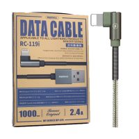 USB Male to Lightning, 1 Meter, Green Data Cable