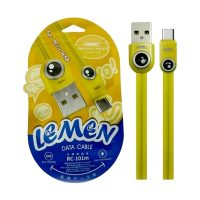 USB Male to Type-C, 1 Meter, Yellow Charging & Data Cable