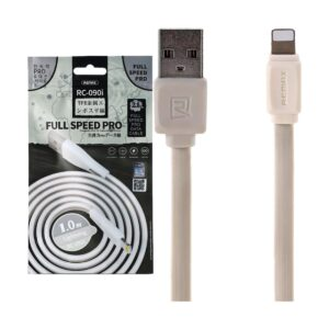 USB Male to Lightning, 1 Meter, White Data Cable