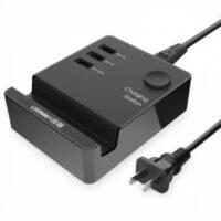 UGREEN 3 Port USB Charging Station